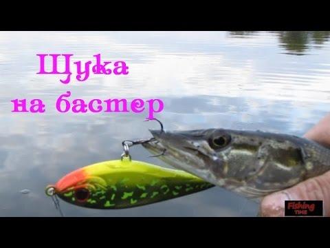 рыбалка видео братья щуки