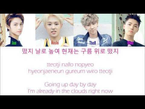 Seventeen (세븐틴)- OMG Lyrics (Color coded Han|Rom|Eng)