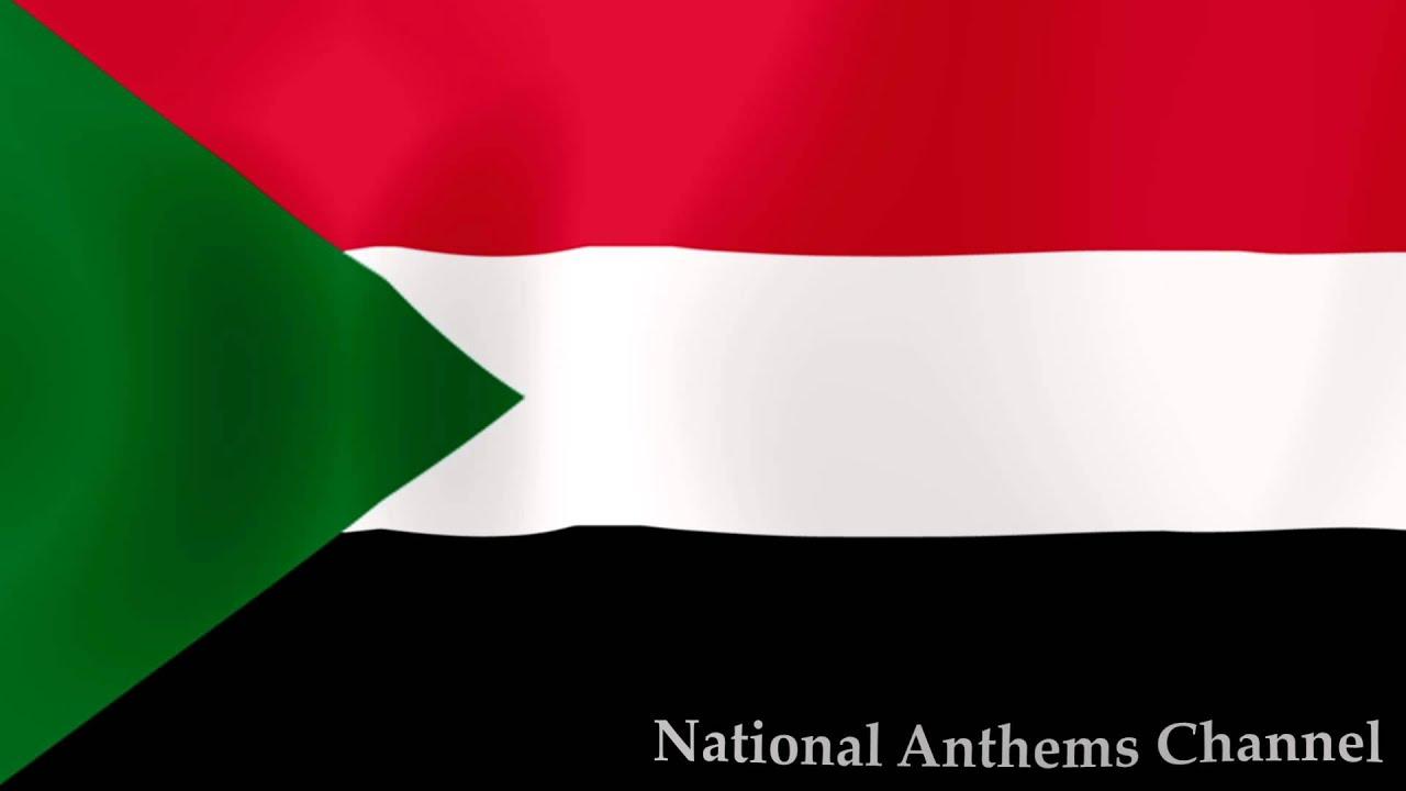 Sudan National Anthem - Nahnu Jund Allah Jund Al-watan (Instrumental)