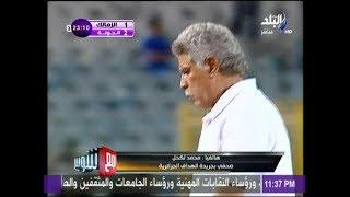 محمد لكحل لـ مع شوبير : حسن شحاته في الجزائر خلال48 ساعة  لتوقيع عقد مع مولودية الجزائر