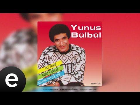Yunus Bülbül - Hastayım İyileştir Beni - Official Audio