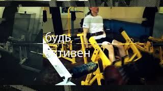 Спорт це життя. Спорткомплекс Дніпровської Політехніки