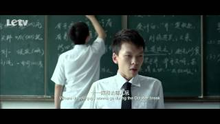 Young Style 青春派中英双字