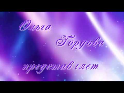 Во Имя Жизни. Целитель Дюсупов Базылхан Дюсенбиевич