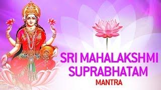 Shree Maha Lakshmi Full Suprabhatam by Manjula Gururaj
