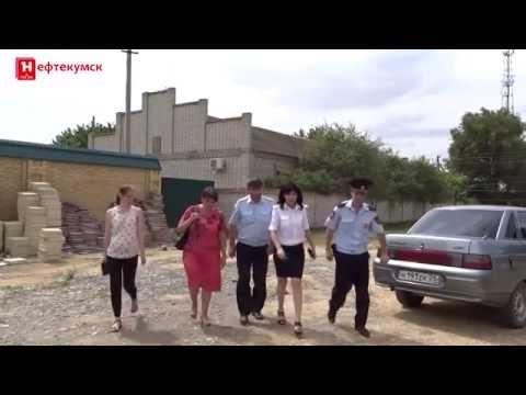 Безнадзорные дети, Нефтекумский район