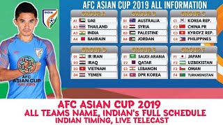 AFC Asian Cup 2019: India's Schedule | Match Date | Indian Timing | Live Telecast In India |