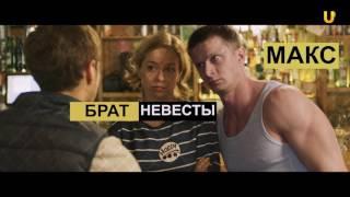 """Роман Каримов о комедии """"Гуляй, Вася!"""" и о русском кино"""