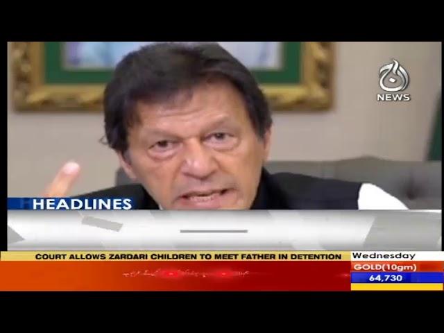 Headlines 3 PM | 19 June 2019 | Aaj News