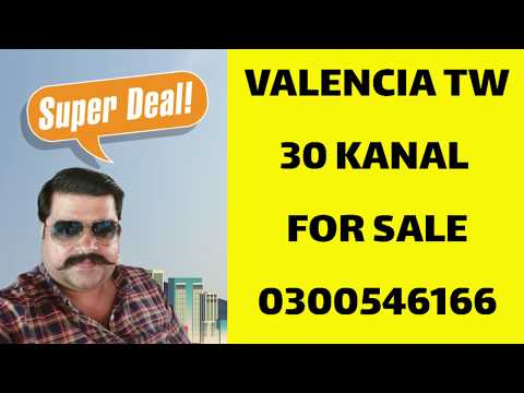 30 KANAL LAND NEAR VALENCIA TOWN LAHORE ! GREEN LAND REAL ESTATE ! LATEST UPDATE ! MARCH 2020