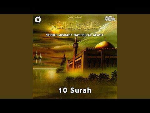 Surah Al Kafiroon