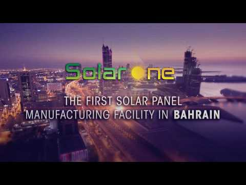 Introducing Solar One Bahrain