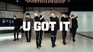 [AB] PRODUCE X 101 - U GOT IT | 갓츄 GOT U | 커버댄스 DANCE COVER