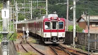 近鉄吉野線6020系急行 飛鳥駅発車 Kintetsu Yoshino Line 6020 series EMU