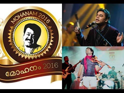 Flashmob Live Act.!!Vande Matharam/Mah Tujhe Salam -Mohanlal Show-Abhijith P S Nair-A.R.Rahman