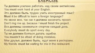 Видеоуроки Английского Урок №23
