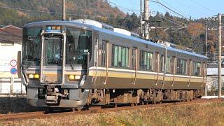 2020/11/17 1137M 快速 223系(F8編成)