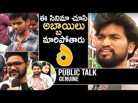 Geetha Govindam Movie Genuine Public Talk | Vijay Devarakonda | Rashmika Mandanna | TFPC