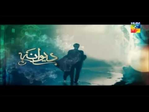 Deewana OST (Hum TV) Farid Ayaz & Abu Mohammed - Khabar e Tahayyur e Ishq Sun