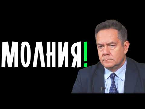 ЧЕСТНО ПУТИНУ КОНЕЦ!