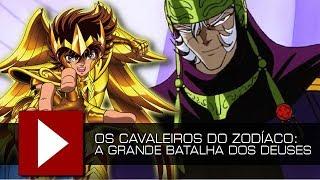 Os Cavaleiros do Zodíaco: A Grande Batalha dos Deuses (review) - Video Quest