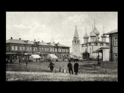 Гороховец / Gorohovets: 1900s