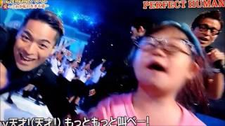 【ダウン症】24時間テレビ パーフェクトヒューマン thumbnail