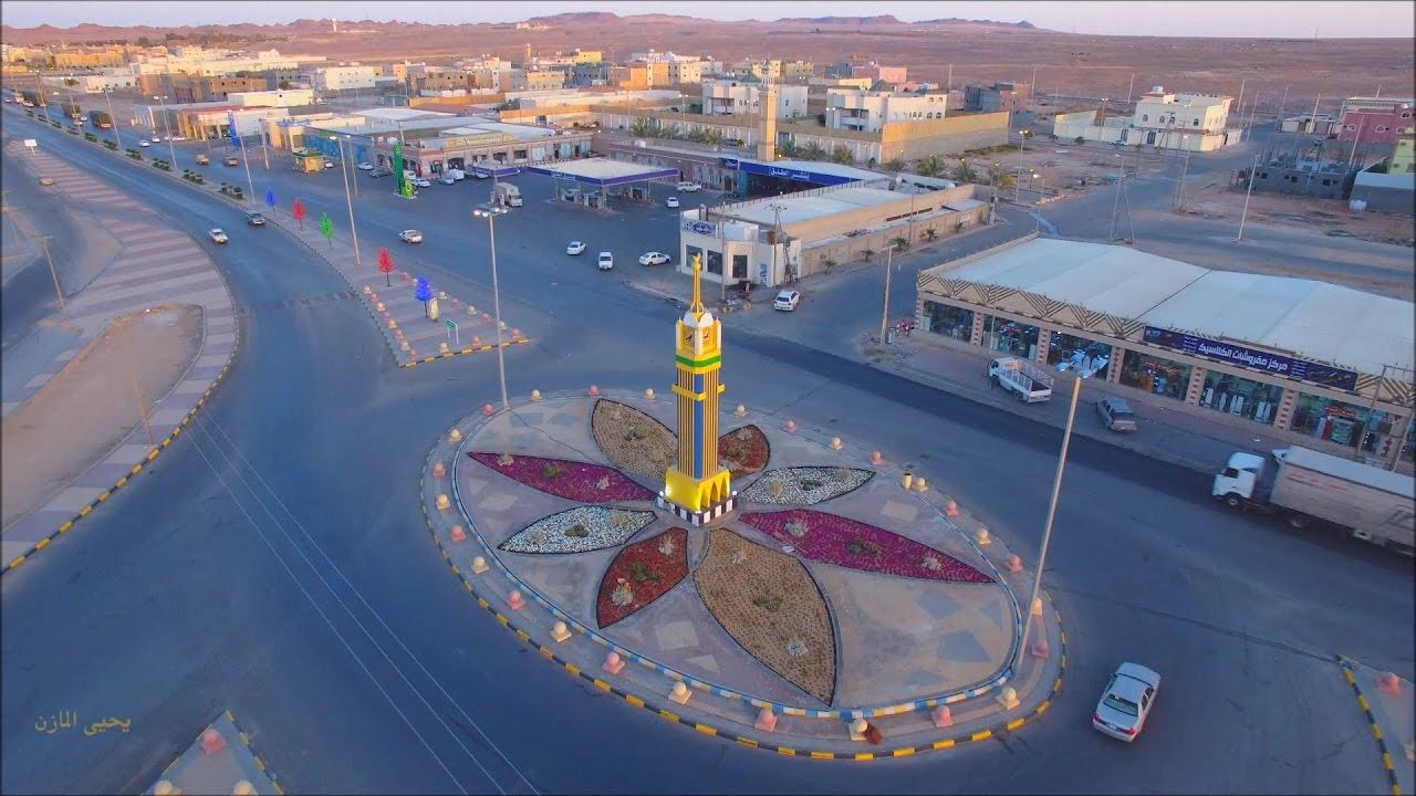 تصوير جوي محافظة تيماء على الحان الوطن Full Hd Youtube