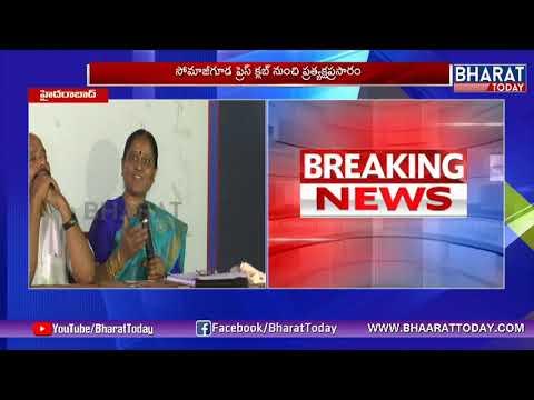 Konda Surekha Press Meet LIVE || Press Club || Hyderabad | Bharattoday