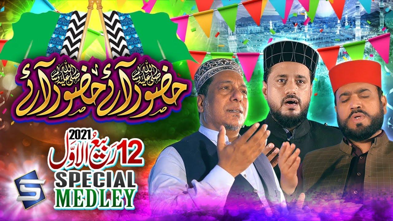 Download Rabi ul awal new naat medley | Huzoor Aye | Various Naat Khwan | Studio5