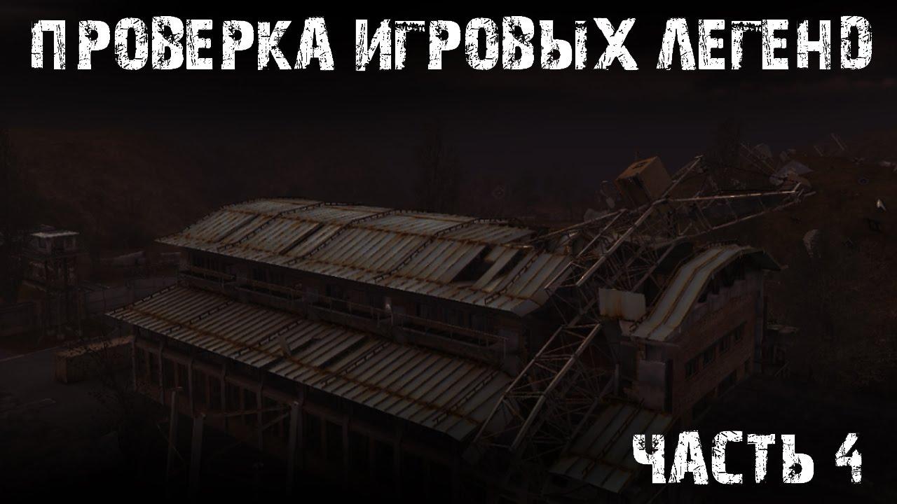 Зеон казино