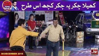Chakar Pay Chakkar Segment  | Briefcase Segment | Game Show Aisay Chalay Ga With Danish Taimoor