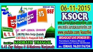 SSF State Prathibhosthava-15 & Ziqr Halka @ Al-Madeena Manjanady  (01) KSOCR 06-11-2015