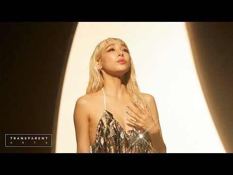 Tiffany Young - Magnetic Moon (Official Music Video)