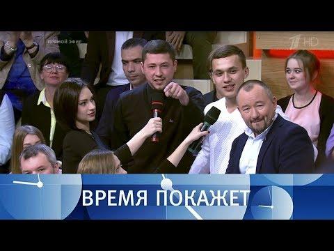 Донбасс: обмен пленными? Время покажет. Выпуск от16.11.2017
