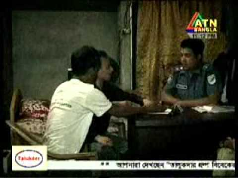 ATN Bangla, Bibeker kase proshno, Crime Watch News, 9th May 2012