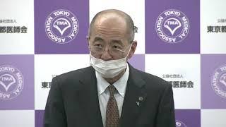 """【ノーカット】""""緊急事態宣言""""全国へ拡大 東京医師会緊急会見「病床はほぼ満杯の状態が続き、医療現場は逼迫している」 (2020/04/17)"""