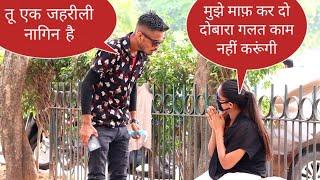 Ak Malik uncut Call class prank with cute girl Clip 1 Prank in India
