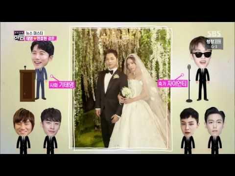 min hyo rin and taeyang dating