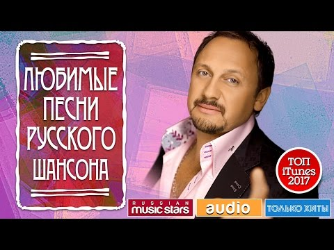 Михаил Бублик - Скажи нет текст песни(слова)