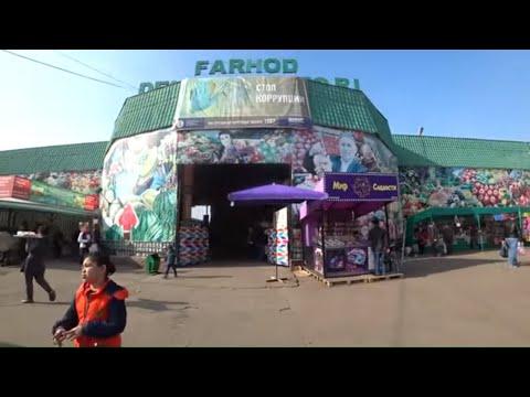 #Узбекистан. #ТАШКЕНТ Фархадский базар