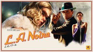 #1【ADV】L.A.ノワール【ゲーム実況】L.A.Noire【Playthrough】PS4 日本語