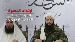 واشنطن: جبهة النصرة ستبقى هدفا لغاراتنا رغم تغيير اسمها لجبهة فتح الشام