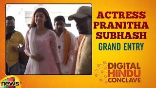 Pranitha Subhash Grand Entry | Digital Hindu Conclave LIVE | Bharat Niti | Hyderabad | Mango News