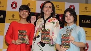 Video CUTE Dangal Girl Zaira Wasim At A Book Launch - The House That Spoke By Zuni Chopra download MP3, 3GP, MP4, WEBM, AVI, FLV November 2017