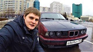 BMW E34 Новый проект АнтиТаз!