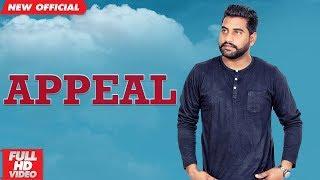 APPEAL (Full Video)   SUKH MAAN   New Punjabi Songs 2018   MAD 4 MUSIC thumbnail