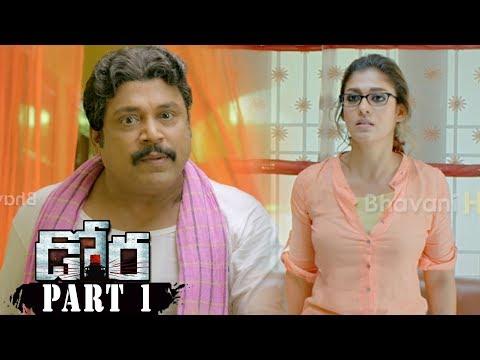 Dora Telugu Movie Part 1 || Nayanthara ,...