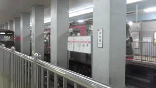 大阪メトロ 千日前線 25613 《野田阪神》、千日前線 25617 《南巽》②