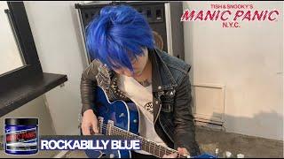 ROCKABILLY BLUE/ロカビリーブルー